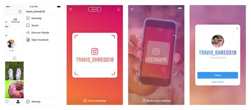 Why Don't I Have Instagram's Nametag Feature? Here's How To Get It
