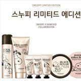 K-Beauty Has Done It Again! You're Going to NEED This Snoopy Beauty Collection